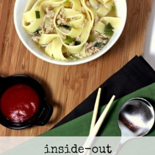 inside-out Wonton Soup